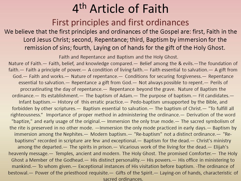5 th Article of Faith Necessity of ordination and divine authority We believe that a man must be called of God, by prophecy, and by the laying on of hands by those who are in authority, to preach the Gospel and administer in the ordinances thereof.