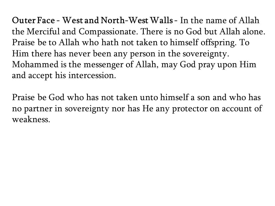 Outer Face - West and North-West Walls - In the name of Allah the Merciful and Compassionate.