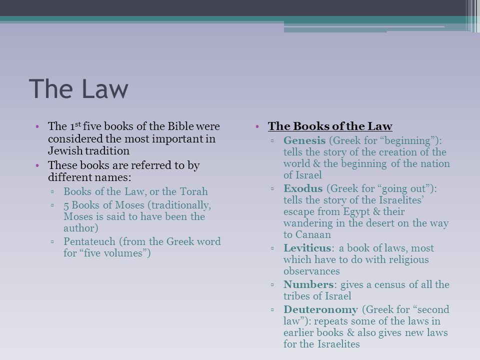 The Law The 1 st five books of the Bible were considered the most important in Jewish tradition These books are referred to by different names: ▫Books