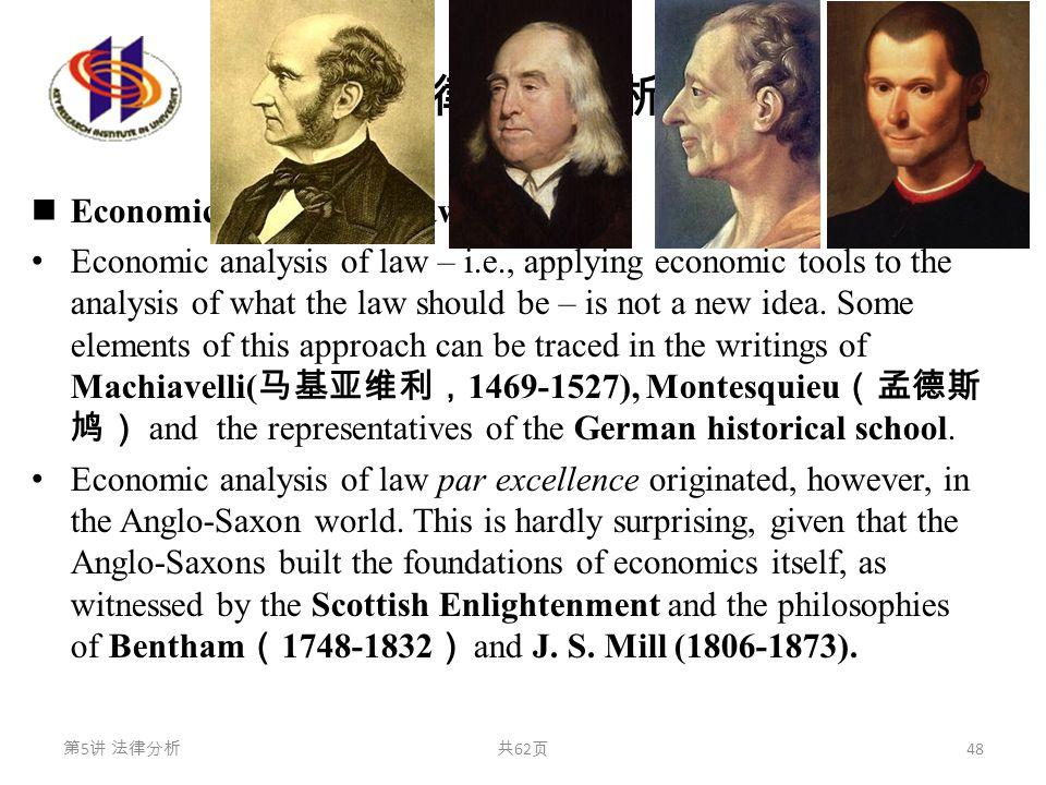 法律经济分析 Economic Analysis of Law Economic analysis of law – i.e., applying economic tools to the analysis of what the law should be – is not a new idea