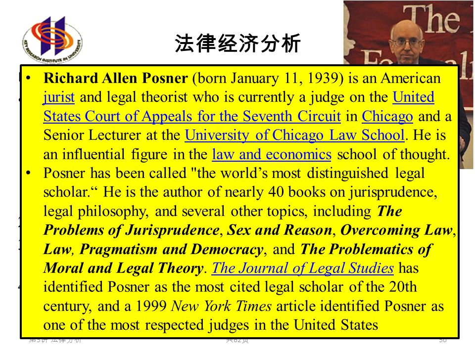 法律经济分析 Economic Analysis of Law Out of this tradition the Chicago School of Law & Economics originated.