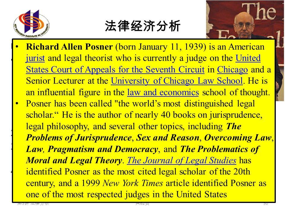 法律经济分析 Economic Analysis of Law Out of this tradition the Chicago School of Law & Economics originated. It is usually held that the school was establi