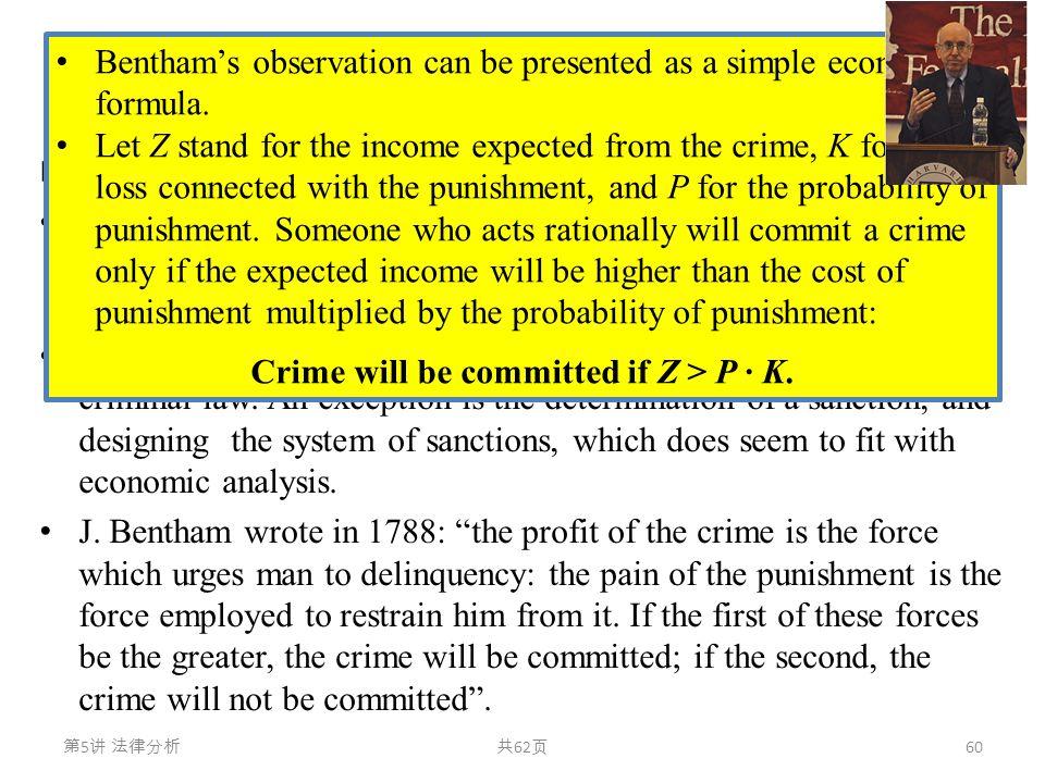 法律经济分析 Idea of Economization It is not surprising that economic analysis has been used most widely in private law, in which economic efficiency may be considered the highest aim.