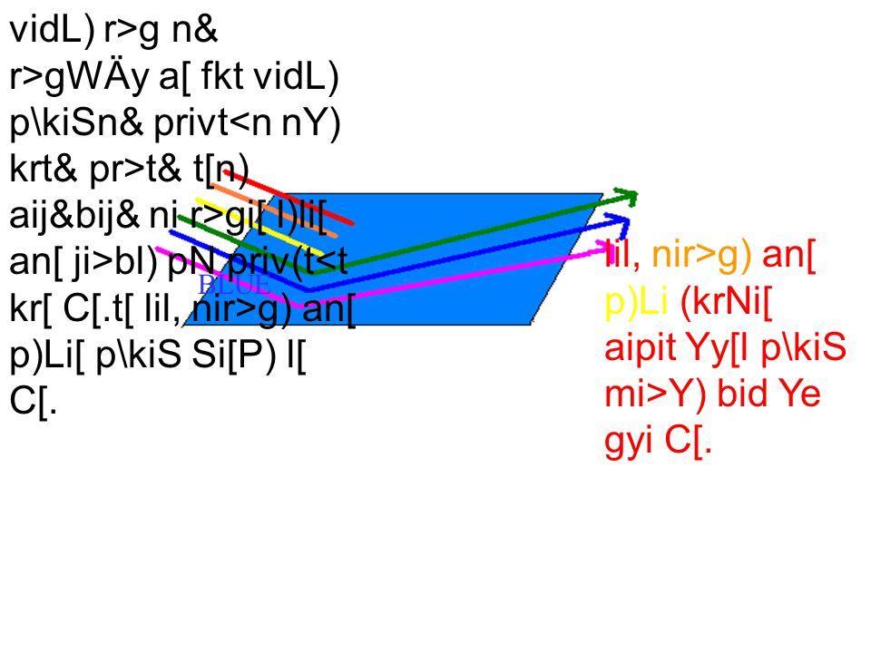 Blue BLUE vidL) r>g n& r>gWÄy a[ fkt vidL) p\kiSn& privt t& t[n) aij&bij& ni r>gi[ l)li[ an[ ji>bl) pN priv(t g) an[ p)Li[ p\kiS Si[P) l[ C[.