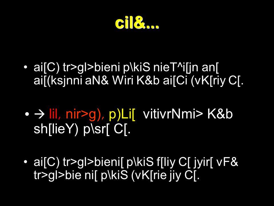 cil&... ai[C) tr>gl>bieni p\kiS nieT^i[jn an[ ai[(ksjnni aN& Wiri K&b ai[Ci (vK[riy C[.