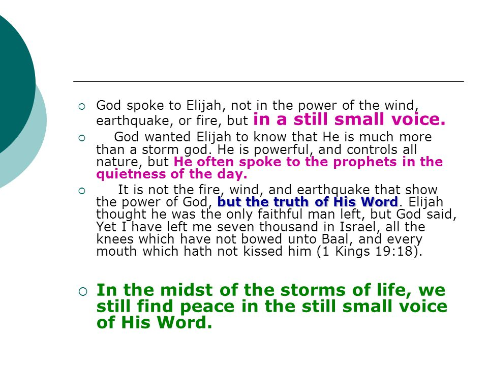  God spoke to Elijah, not in the power of the wind, earthquake, or fire, but in a still small voice.