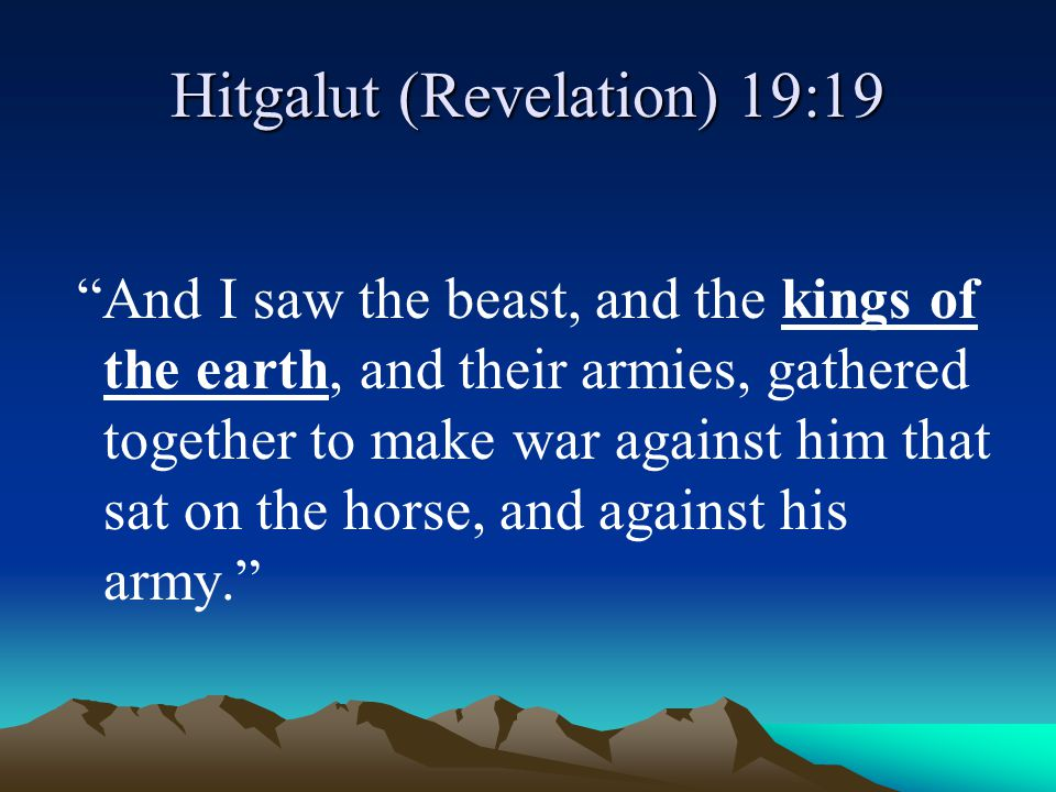 """Hitgalut (Revelation) 19:19 """"And I saw the beast, and the kings of the earth, and their armies, gathered together to make war against him that sat on"""