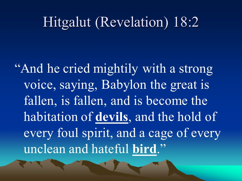 """Hitgalut (Revelation) 18:2 """"And he cried mightily with a strong voice, saying, Babylon the great is fallen, is fallen, and is become the habitation of"""