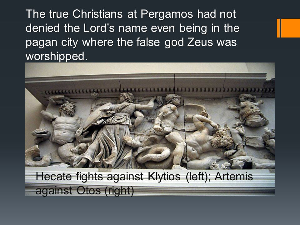The true Christians at Pergamos had not denied the Lord's name even being in the pagan city where the false god Zeus was worshipped.