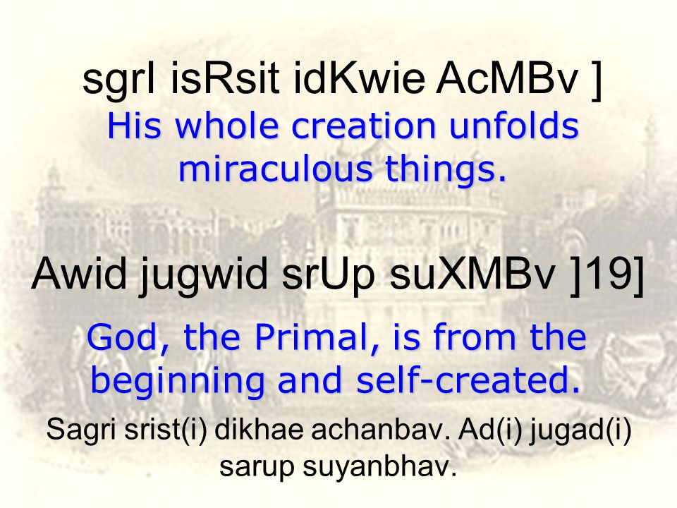 sgrI isRsit idKwie AcMBv ] His whole creation unfolds miraculous things.