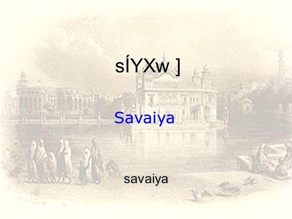 sÍYXw ] Savaiya savaiya