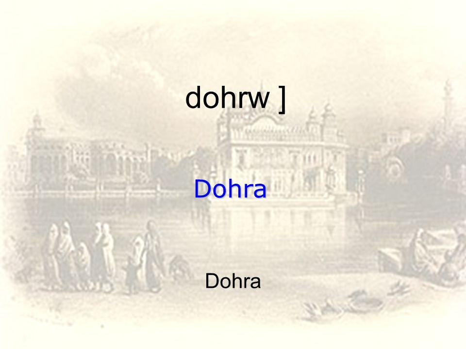 dohrw ] Dohra Dohra