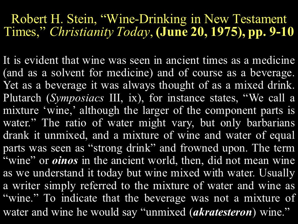 Robert H. Stein, Wine-Drinking in New Testament Times, Christianity Today, (June 20, 1975), pp.