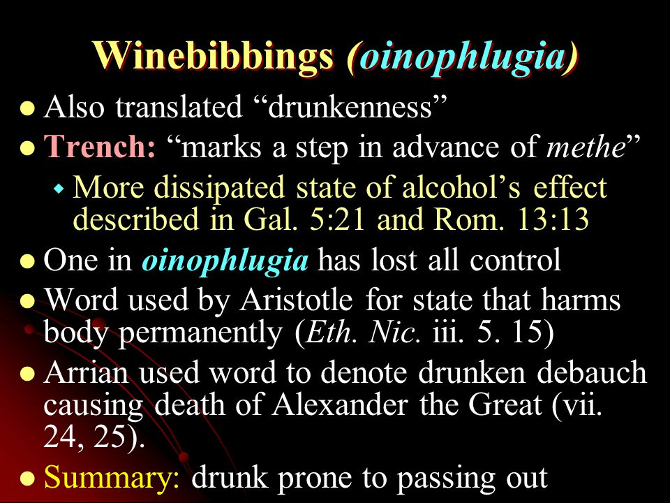 Winebibbings (oinophlugia) Also translated drunkenness Trench: marks a step in advance of methe   More dissipated state of alcohol's effect described in Gal.