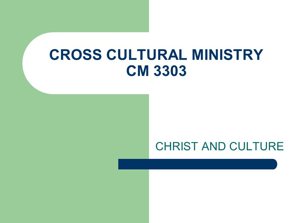 CROSS CULTURAL MINISTRY CM 3303 CHRIST AND CULTURE