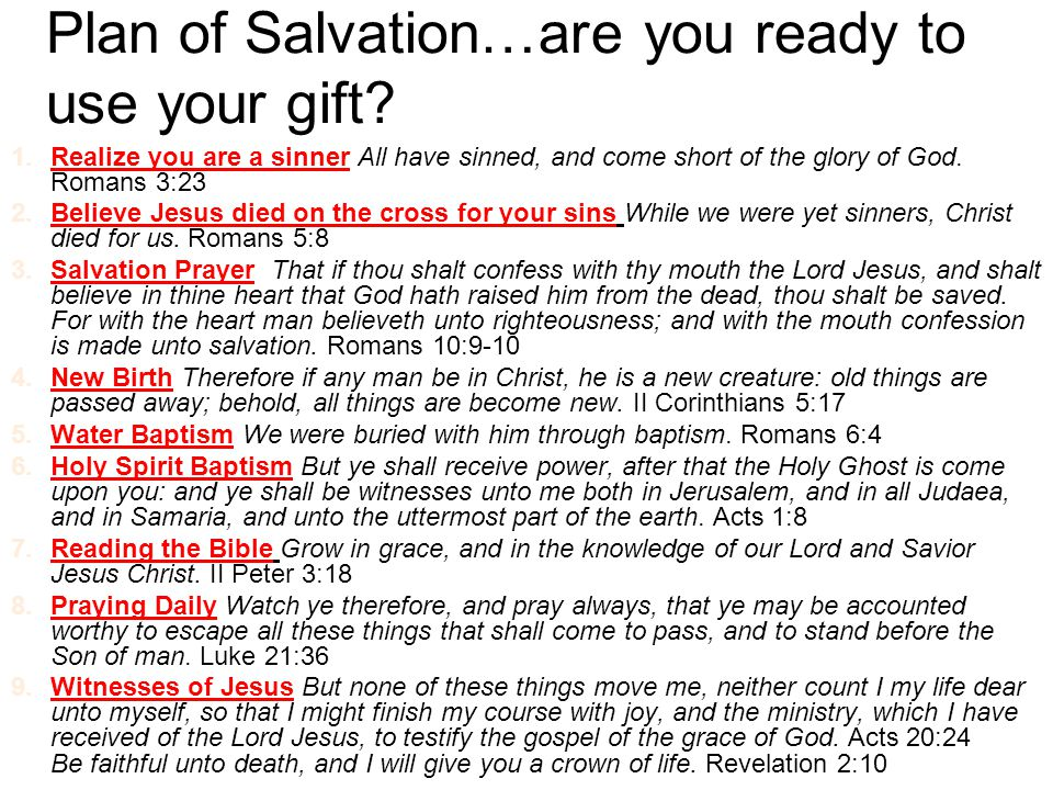 Plan of Salvation…are you ready to use your gift.