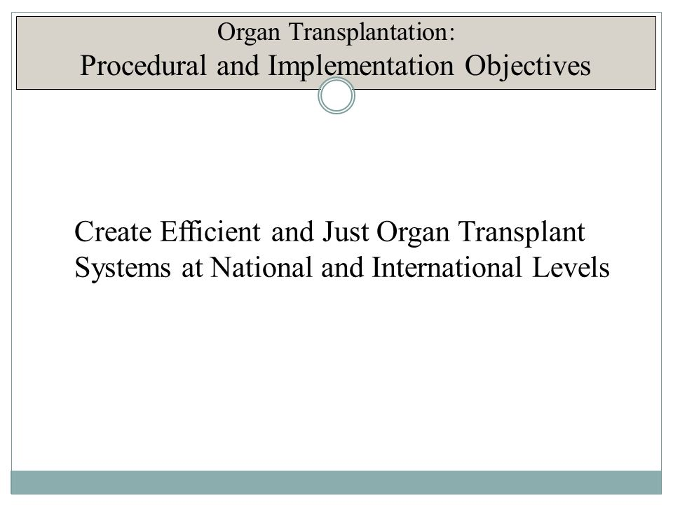 On Utility: Considerations of Age J Heart Lung Transplant. 2011 Oct ; 30 (10): 1071-1132.