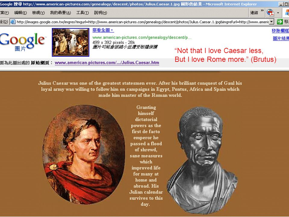 """""""Not that I love Caesar less, But I love Rome more."""" (Brutus)"""