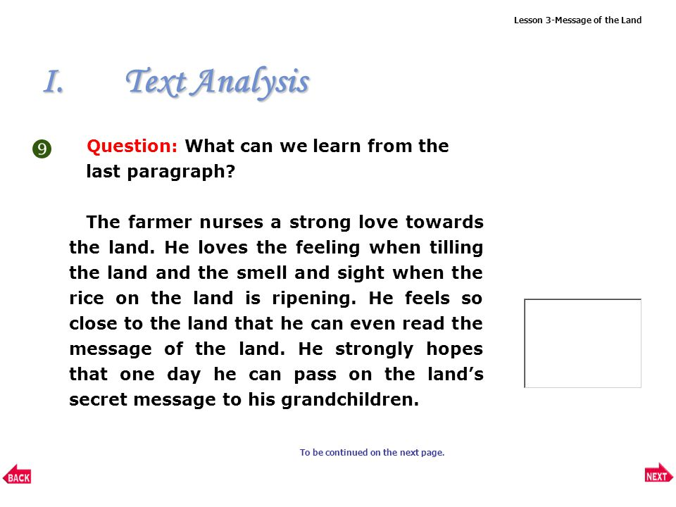 Lesson 3-Message of the Land I.Text Analysis Question: What can be inferred from Para.