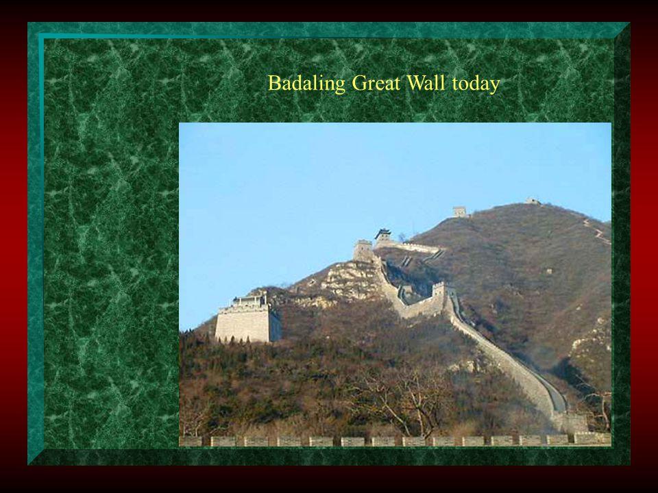 Badaling Great Wall today
