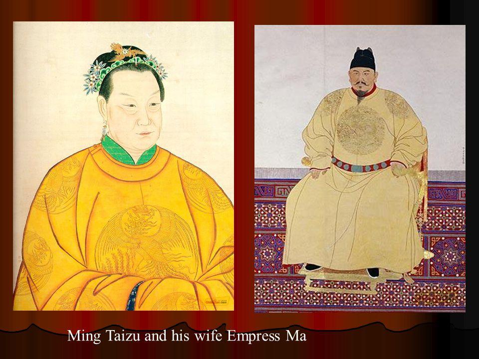 Ming Taizu and his wife Empress Ma