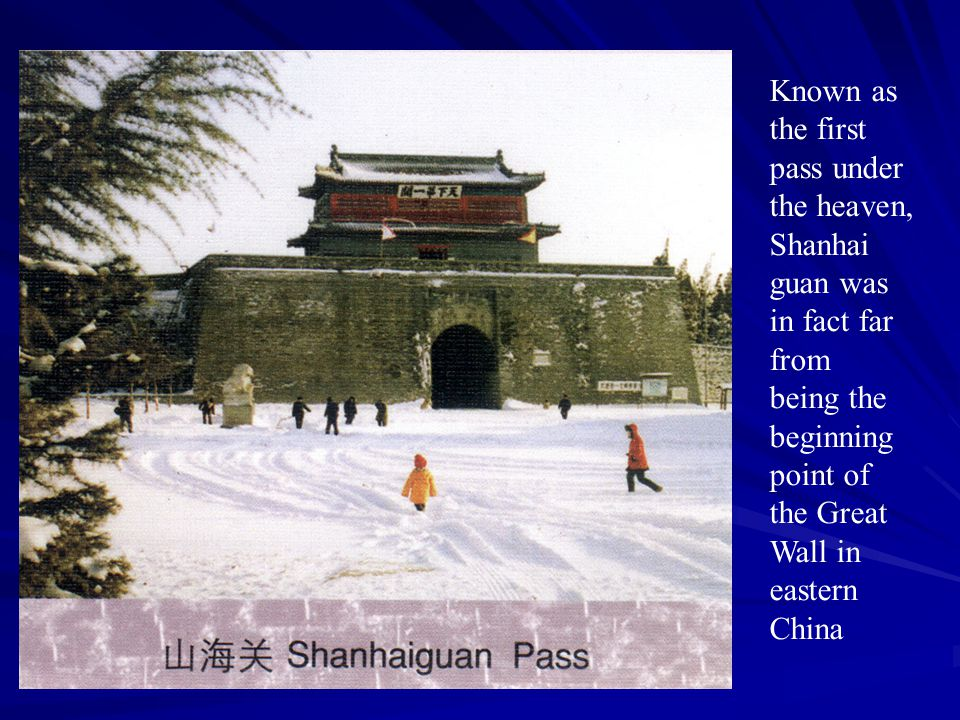 Known as the first pass under the heaven, Shanhai guan was in fact far from being the beginning point of the Great Wall in eastern China