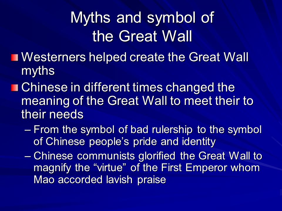 Myths and symbol of the Great Wall Westerners helped create the Great Wall myths Chinese in different times changed the meaning of the Great Wall to m