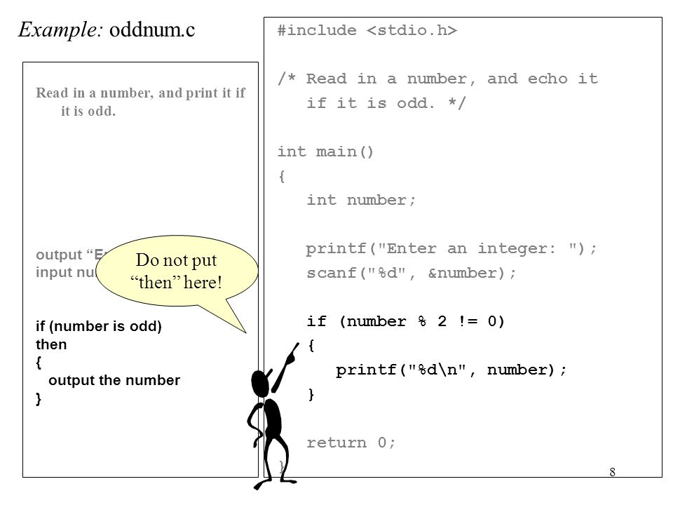 19 #include /* Determine whether an input number is odd or even.