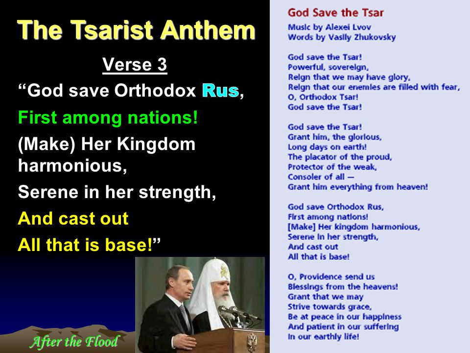 After the Flood The Tsarist Anthem