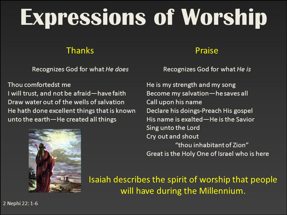 2 Nephi 22: 1-6 Expressions of Worship Thanks Recognizes God for what He does Praise Recognizes God for what He is Isaiah describes the spirit of wors