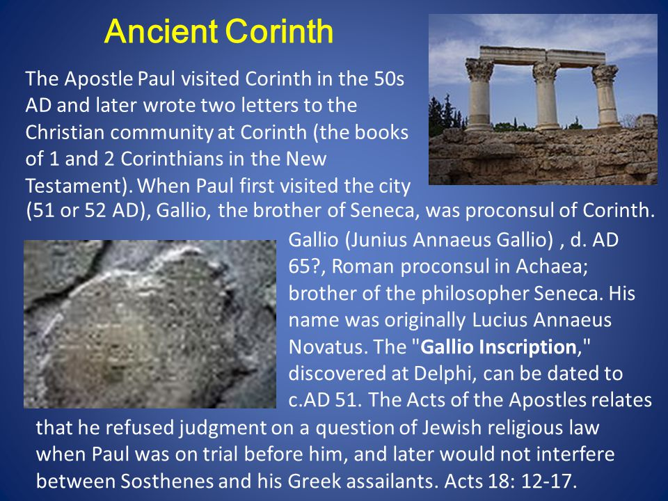 Ancient Corinth References to a temple of the Hebrews from ruins during the Roman era.