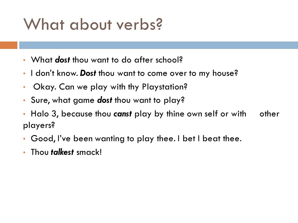 What about verbs. What dost thou want to do after school.