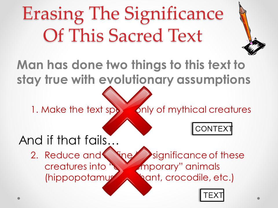 Erasing The Significance Of This Sacred Text Man has done two things to this text to stay true with evolutionary assumptions 1.Make the text speak only of mythical creatures And if that fails… 2.Reduce and define the significance of these creatures into contemporary animals (hippopotamus, elephant, crocodile, etc.) CONTEXT TEXT