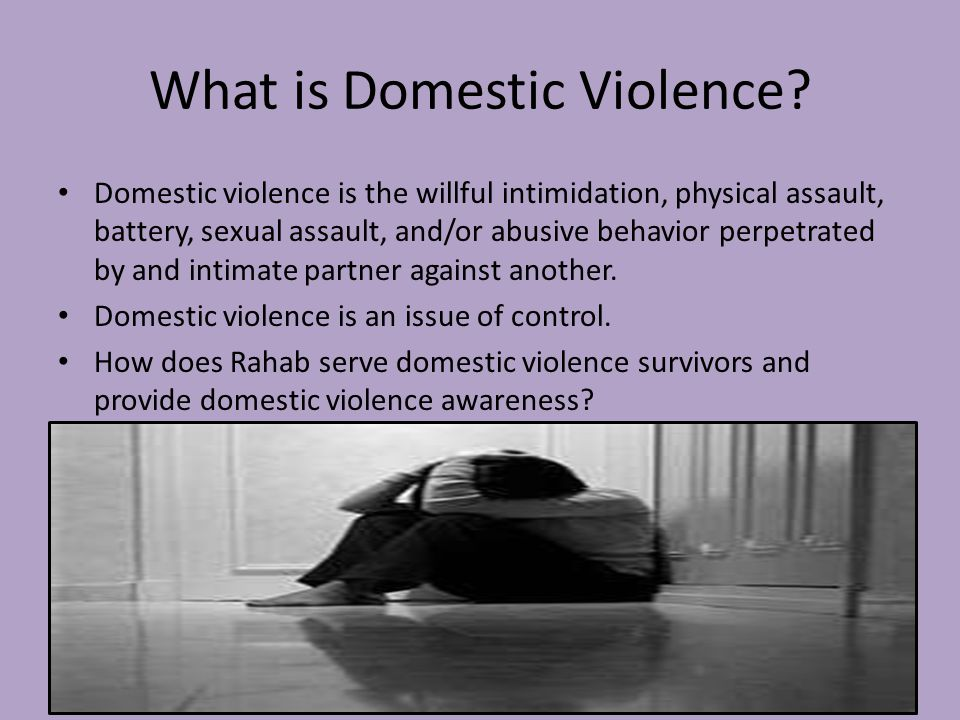 Domestic Violence: Reaching A Silent Population Most cases of domestic violence are never reported to the police according to National Coalition Against Domestic Violence (NCADV) Rahab International is a voice to impact the silence of domestic violence in our church and community.