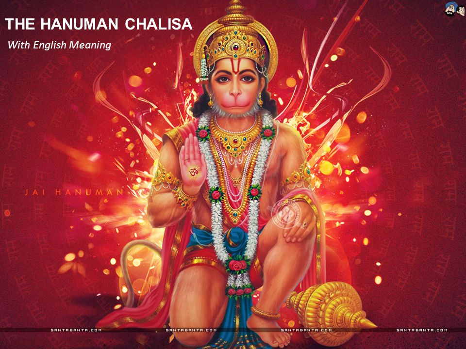 THE HANUMAN CHALISA With English Meaning