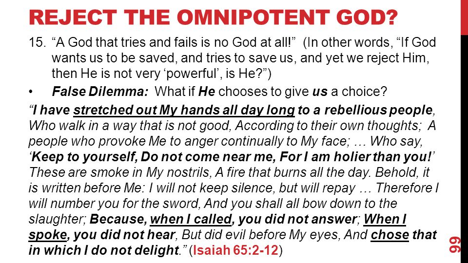 REJECT THE OMNIPOTENT GOD.