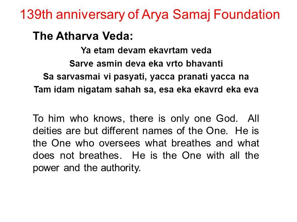 The Atharva Veda: Ya etam devam ekavrtam veda Sarve asmin deva eka vrto bhavanti Sa sarvasmai vi pasyati, yacca pranati yacca na Tam idam nigatam saha