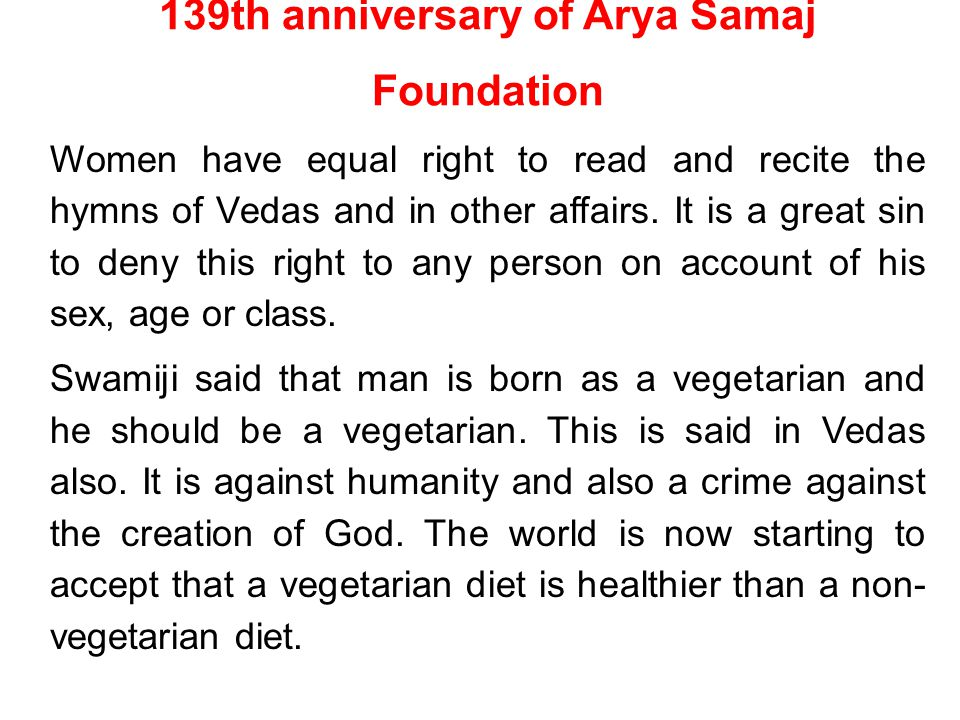 139th anniversary of Arya Samaj Foundation Women have equal right to read and recite the hymns of Vedas and in other affairs. It is a great sin to den