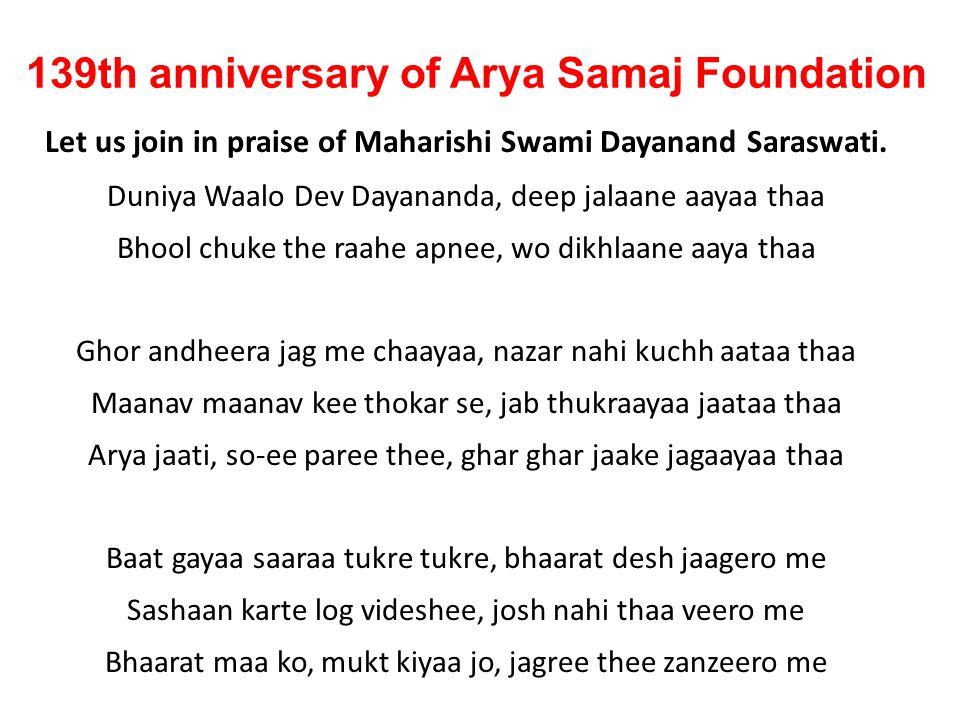 139th anniversary of Arya Samaj Foundation Let us join in praise of Maharishi Swami Dayanand Saraswati. Duniya Waalo Dev Dayananda, deep jalaane aayaa