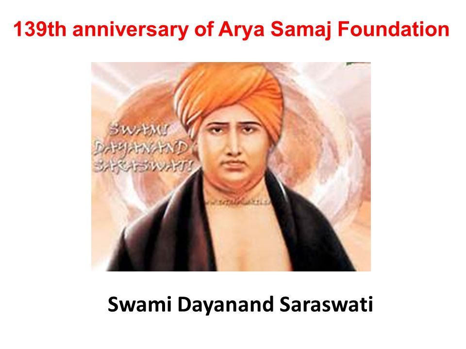 139th anniversary of Arya Samaj Foundation The Mahabharata Once Yudhistira, the eldest Pandu brother asked his younger brother Nakula to fetch some water from a far away pool.