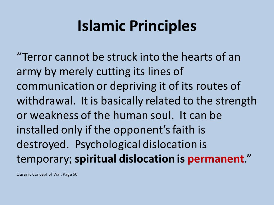 """Islamic Principles """"Terror cannot be struck into the hearts of an army by merely cutting its lines of communication or depriving it of its routes of w"""