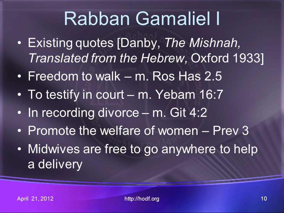 Rabban Gamaliel I Existing quotes [Danby, The Mishnah, Translated from the Hebrew, Oxford 1933] Freedom to walk – m. Ros Has 2.5 To testify in court –