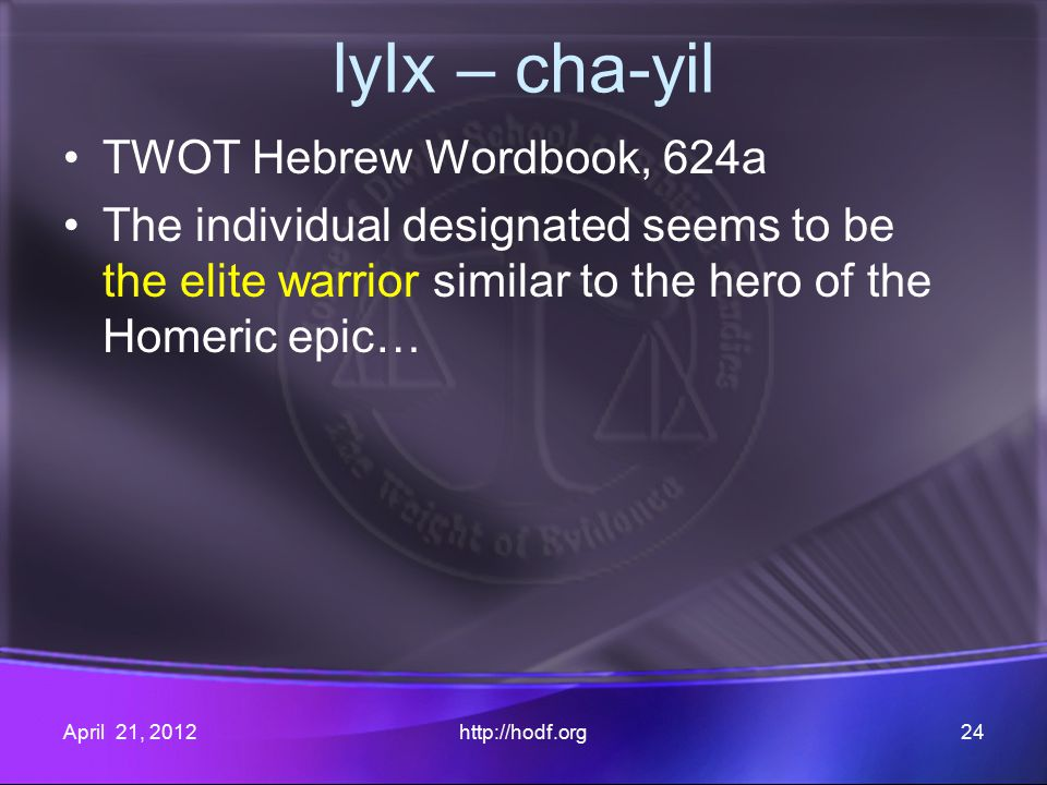 lyIx – cha-yil TWOT Hebrew Wordbook, 624a The individual designated seems to be the elite warrior similar to the hero of the Homeric epic… April 21, 2