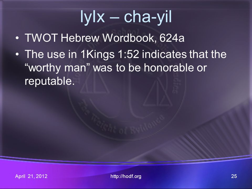 lyIx – cha-yil TWOT Hebrew Wordbook, 624a The use in 1Kings 1:52 indicates that the worthy man was to be honorable or reputable.