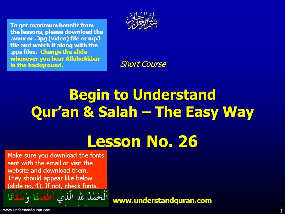 1 www.understandquran.com Short Course Begin to Understand Qur'an & Salah – The Easy Way Lesson No.