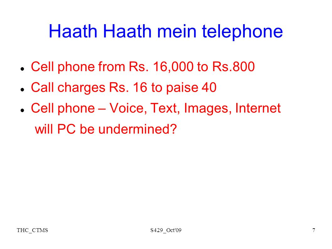 THC_CTMSS429_Oct 097 Haath Haath mein telephone Cell phone from Rs.