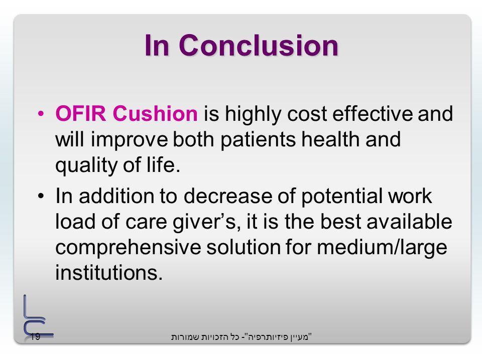 מעיין פיזיותרפיה - כל הזכויות שמורות19 In Conclusion OFIR Cushion is highly cost effective and will improve both patients health and quality of life.
