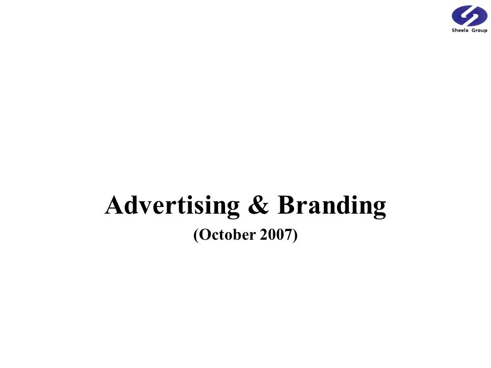 Advertising & Branding (October 2007)