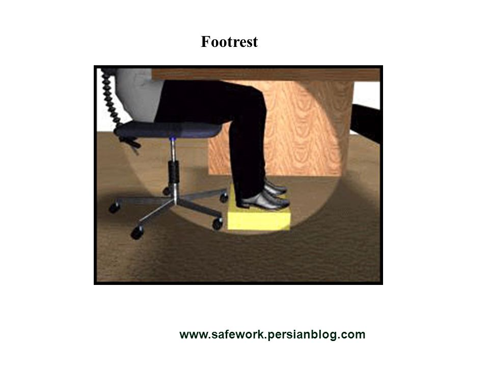 Footrest www.safework.persianblog.com