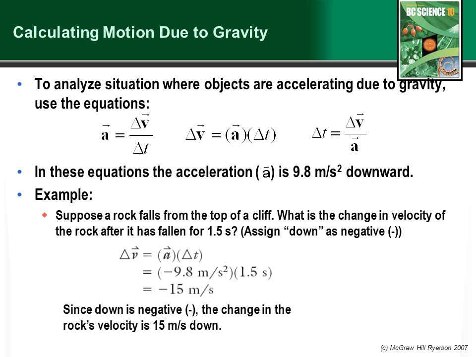 (c) McGraw Hill Ryerson 2007 Calculating Motion Due to Gravity To analyze situation where objects are accelerating due to gravity, use the equations: